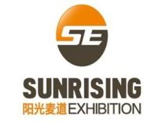 2017年菲律宾农业及农业机械展览会中国唯一总代理