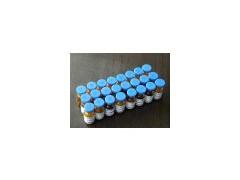 二甲基亞硝基代胺成分,亞硝胺廠家報價