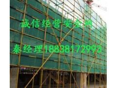 河南鄭州安全網哪家好/河南鄭州安全網生產廠家