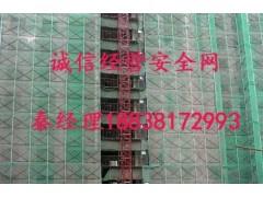 河南鄭州安全網廠家批發/河南鄭州安全網銷售價格