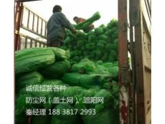 河南鄭州蓋土網哪家好/河南鄭州蓋土網生產廠家