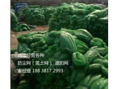 河南鄭州蓋土網廠家批發/河南鄭州蓋土網銷售價格