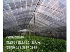 河南鄭州遮陽網哪家好/河南鄭州遮陽網生產廠家