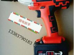 洛阳彩虹机电专售各种机电工具,价格优惠,品质出众, 联系电话:13383790183