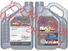 唐山抗磨液壓油|唐山抗磨液壓油廠家|唐山抗磨液壓油價格