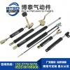 泰州博泰气弹簧厂家供应可控气弹簧角调器自由型气弹簧液压支撑杆