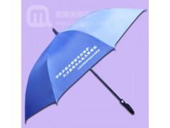 【广州雨伞厂】生产-海洋渔业水务局 广告伞 礼品伞 直杆伞