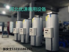 供應浴室多個龍頭洗澡的儲水式電熱水器