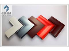 彩鋁門型材 值得信賴  佳美鋁業