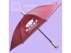 【中国制伞厂】生产—维也纳酒店贵宾伞 订做伞 广告伞 直杆伞