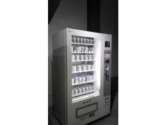 厂家供应定制智能型全自动售货机、无人贩卖机