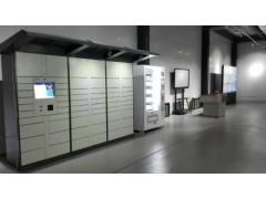 河南鈑金廠家直銷 批量定制快遞柜 小區物流柜 高品質