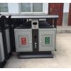 户外垃圾桶 大号环卫垃圾桶  室外果壳箱 环保垃圾箱