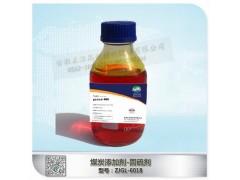 供应金正洁牌标准规格 ZJGL-6018煤炭固硫剂