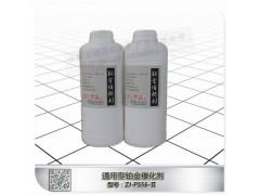 厂家直销各种规格铂金催化剂