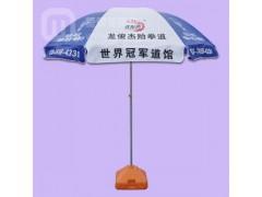 【广州太阳伞厂家】生产--龙俊杰跆拳道 广告伞 户外太阳伞