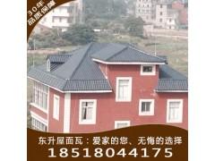 北京樹脂瓦報價 樹脂瓦廠家 樹脂瓦咨詢18518044175