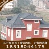 北京树脂瓦报价 树脂瓦厂家 树脂瓦咨询18518044175