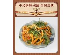 金針菇涼拌-皖香客大食堂中式快餐連鎖