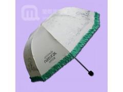 【高档制伞厂】自然态度公主伞 广告伞 礼品伞 折叠伞