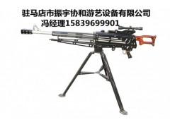 驻马店市振宇协和游艺气炮游乐炮波击炮空气炮