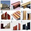 铝建筑型材 发货迅速  佳美铝业