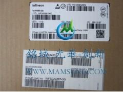TDA4863-2G PFC芯片