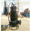 电动搅拌潜水抽沙泵/采沙泵浓度大、效率高