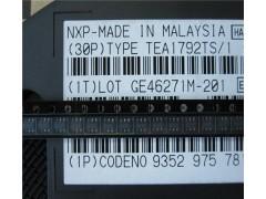 TEA1792TS NXP同步整流
