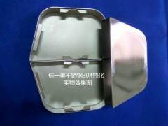 304专业不锈钢钝化液供应商