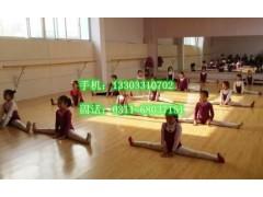 四川綿陽幼兒園舞蹈把桿生產廠家,幼兒舞蹈把桿高度