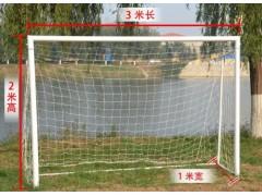 廊坊标准五人制足球门厂家,哪里有卖足球门的