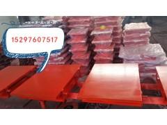 GPZ(2009)盆式橡膠支座價格4DX盆式支座廠家歡迎訂做