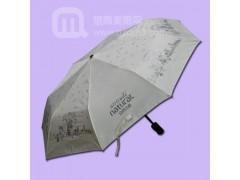 【定制雨伞厂】自然态度自开收 广告伞 礼品伞 折叠伞