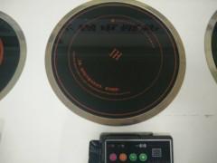 供应尚捞火锅店2000瓦圆形火锅电磁炉电陶炉