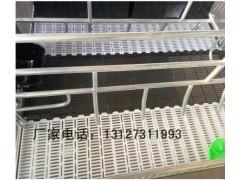山东养猪设备厂出售2.1*3.6猪用产床