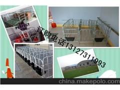 养猪设备厂让利销售定位栏,猪用围栏13127311993