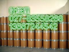 羧甲司坦原料藥