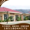 石棉瓦树脂瓦屋顶琉璃瓦合成厂家屋面塑料彩钢瓦片别墅瓦