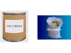 苄基三乙基氯化铵生产厂家,供应苄基三乙基氯化铵价格