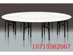 厂家批发 简约酒店圆桌、饭店大圆桌、宴会桌、酒店桌椅、折叠桌