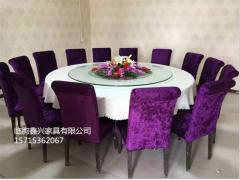 酒店餐椅软包椅宴会椅饭店餐椅 包间椅仿实木椅子金属餐椅可订做
