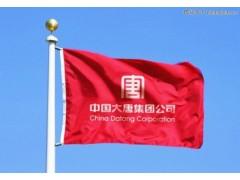 西安广告旗帜制作/西安工厂旗帜制作
