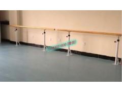 浙江杭州地面固定式舞蹈把杆报价舞蹈房4米舞蹈把杆批发价