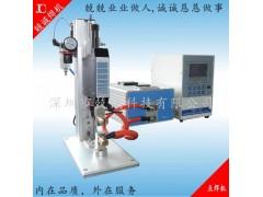 石巖精密中頻逆變點焊機生產廠 也承接點焊碰焊加工*