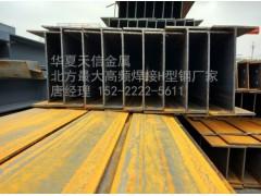 高频焊接薄壁H型钢