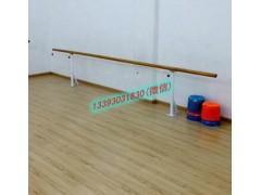 北京固定式舞蹈把杆报价,舞蹈房哪里有卖固定式舞蹈把杆的