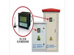IC卡农业机井灌溉收费控制系统预付费控制终端收费控制设备