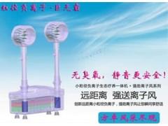 220V标配版空气净化器配件