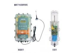 地下水监测信息化监控系统 地下水位自动监测设备仪器公司产品